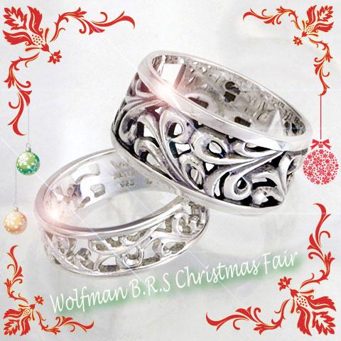 【クリスマスペア特別プライス】パルメットリング
