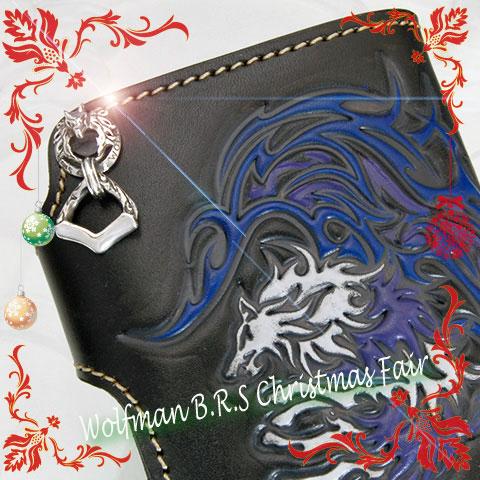 【クリスマスコーディネート特別プライス】ダークナイツウルフ(ウォレット&ウォレットハンガー)