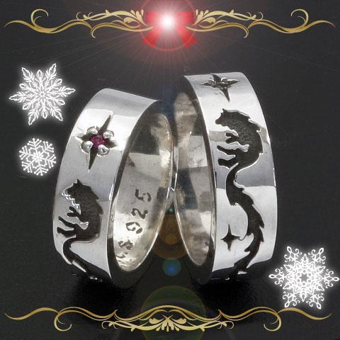 【2020クリスマスペア限定特別価格(カスタム代サービス)】パルメットウルフバンドリング
