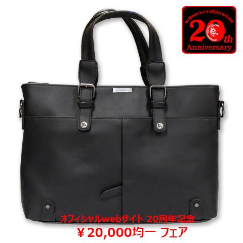 【オフィシャルサイト20周年記念フェア】フェイクレザーシルバーコンチョカジュアルバッグ