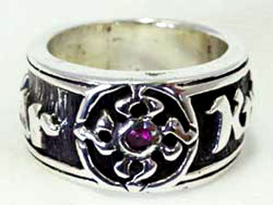 Star Knight Signature Ring W/Stone