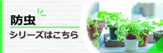 banner_boucyu_320_105.jpg
