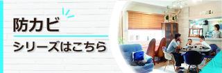 banner_boukabi_320_105.jpg