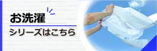 banner_sentaku_320_105.jpg