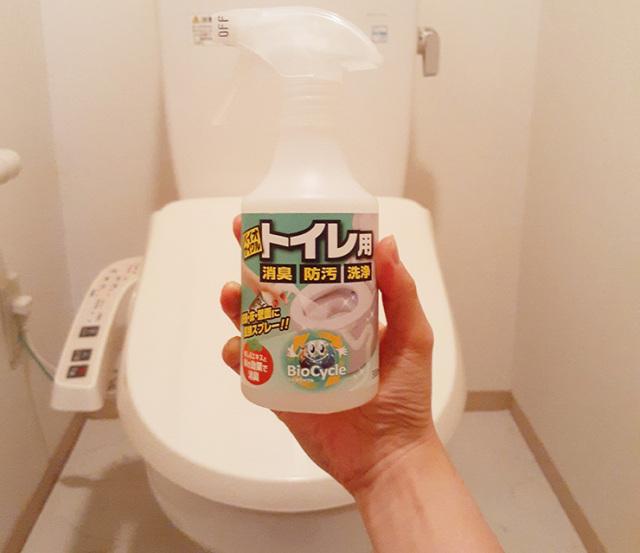 バイオサイクルトイレ用、使用シーン