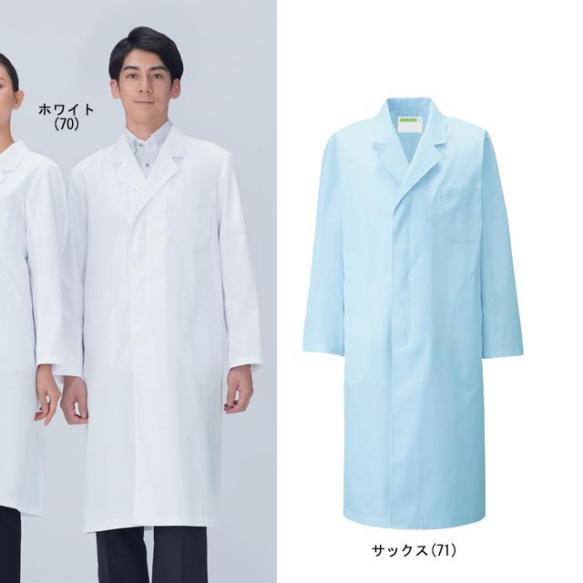 KAZEN(カゼン) 110-7 メンズ診察衣 シングル型 長袖