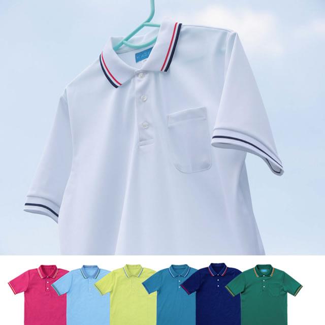 KAZEN(カゼン) 236 半袖ポロシャツ