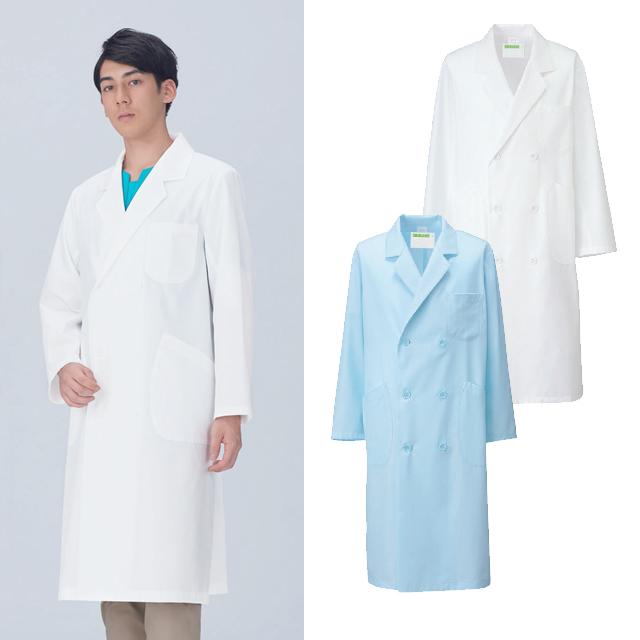 KAZEN(カゼン) 255-9 メンズ診察衣ダブル型長袖