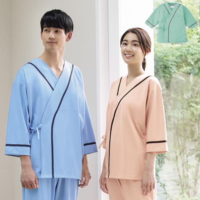 KAZEN(カゼン) 300-41・300-42・300-43 ニット検診衣(甚平型)