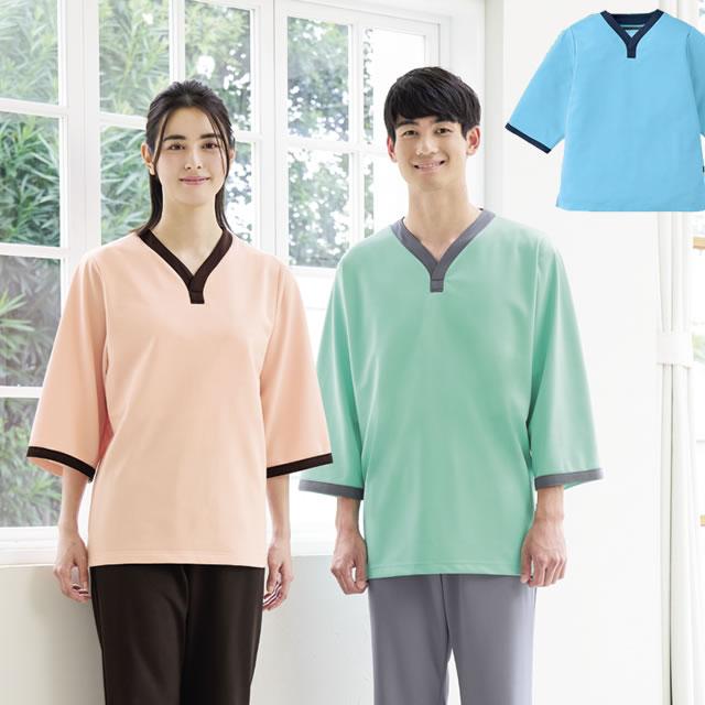 KAZEN(カゼン) 301-41・301-42・301-43 ニット検診衣(上衣)