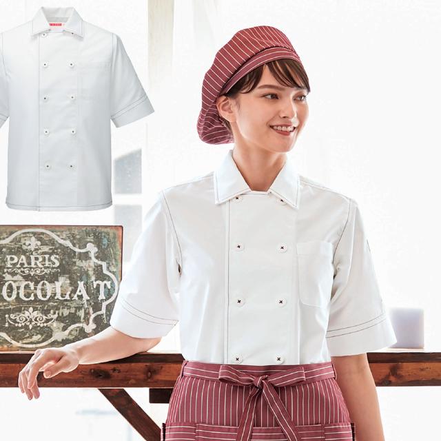 KAZEN(カゼン) 401-47・401-48 衿付きコックシャツ