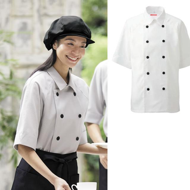 KAZEN(カゼン) 416-80・416-86 コックシャツ