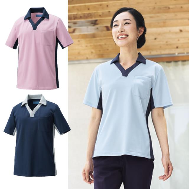 KAZEN(カゼン) KZN218 ニットシャツ(男女兼用)