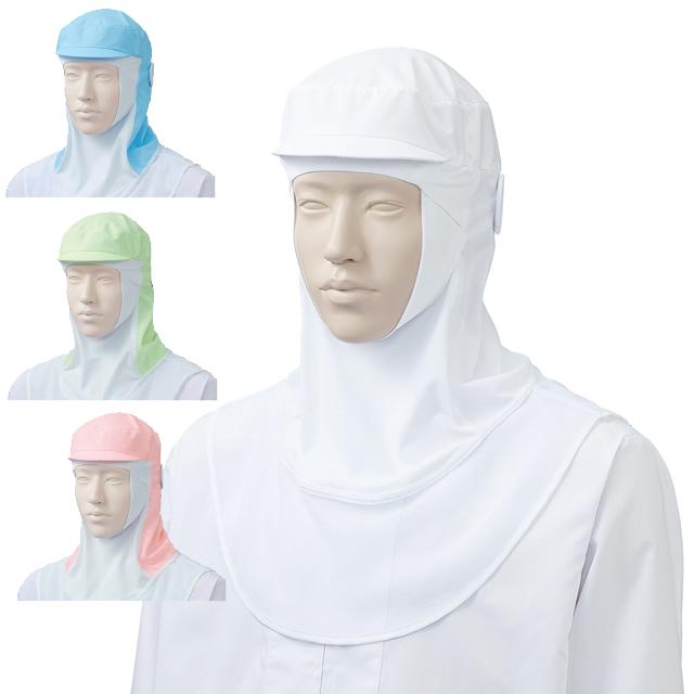 KAZEN(カゼン) KZN483 フード帽子(ケープ付・フルフェイス)