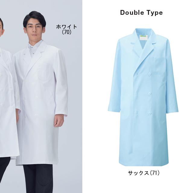 KAZEN(カゼン) 115-7 メンズ診察衣 ダブル型 長袖