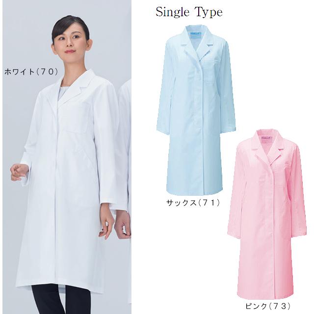 KAZEN(カゼン) 120-7 レディス診察衣 シングル型 長袖