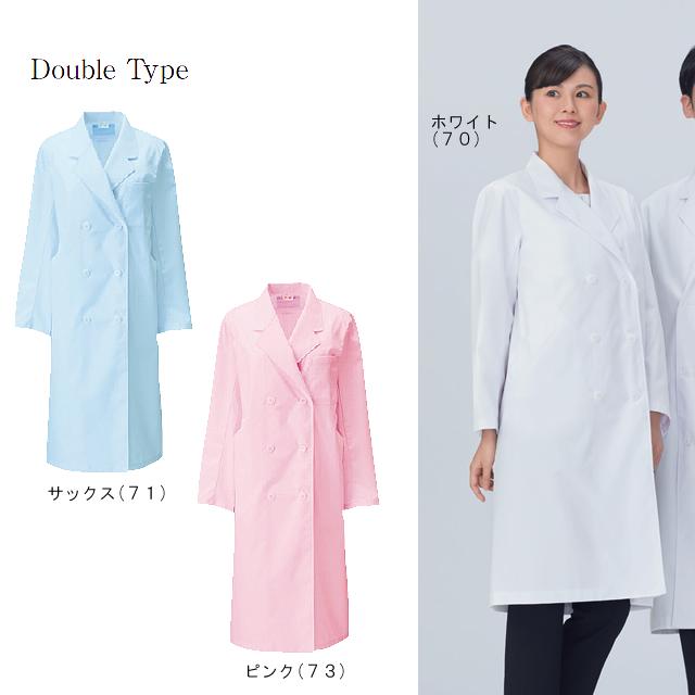 KAZEN(カゼン) 125-7 レディス診察衣 ダブル型 長袖
