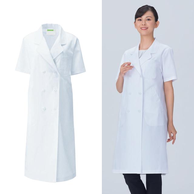 KAZEN(カゼン) 127-30 レディス診察衣 ダブル型 半袖