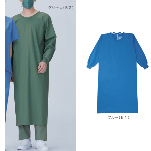 KAZEN(カゼン) 135-5 手術ガウン