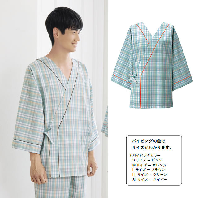KAZEN(カゼン) 225-23 チェック患者衣(甚平型)