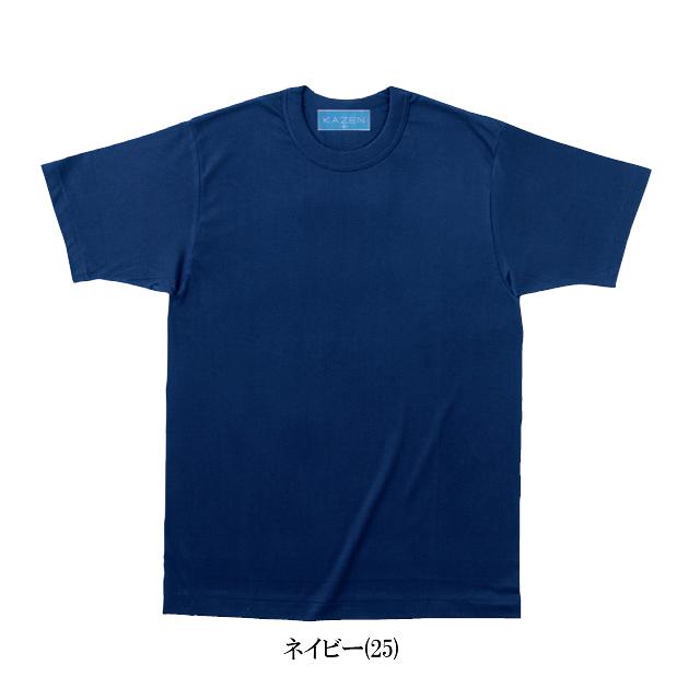 KAZEN(カゼン) 233 Tシャツ