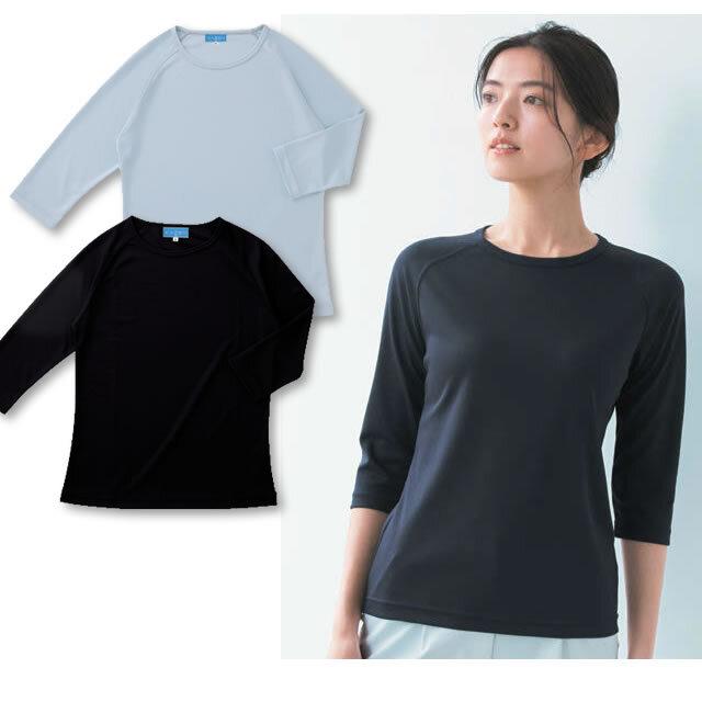 KAZEN(カゼン) 233-05 インナーTシャツ(男女兼用)