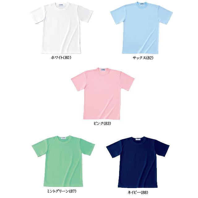 KAZEN(カゼン) 233-8 ウォーターマジックTシャツ