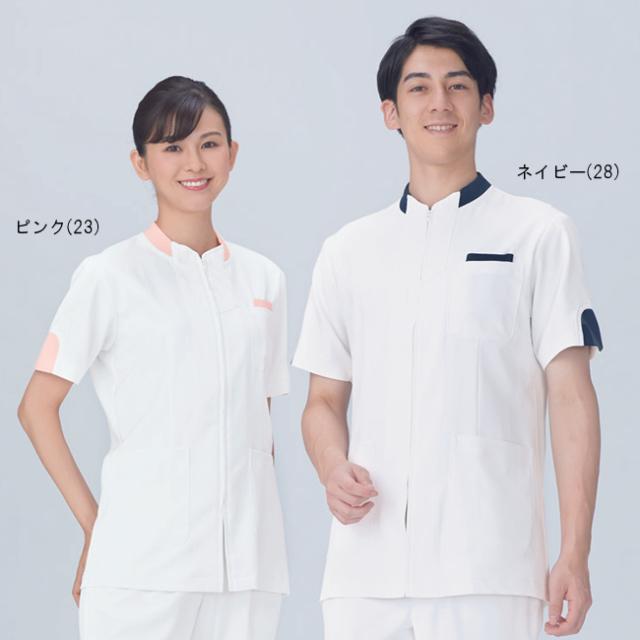 KAZEN(カゼン) 248 ジャケット半袖(男女兼用)