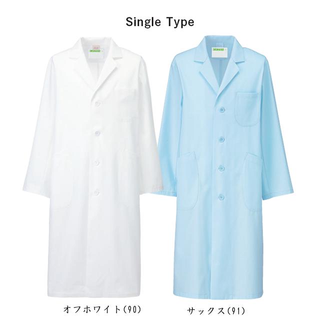 KAZEN(カゼン) 250-90・250-91 メンズ診察衣シングル型長袖