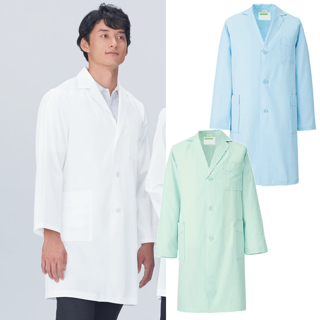 KAZEN(カゼン) 251-9 メンズ診察衣 ハーフ丈