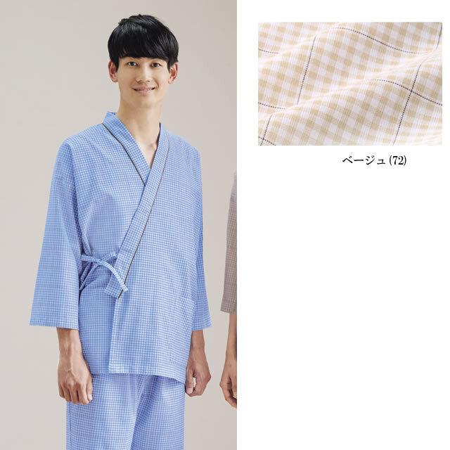 KAZEN(カゼン) 285-71・285-72 チェック患者衣(甚平型)