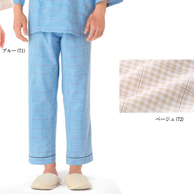 KAZEN(カゼン) 286-71・286-72 チェック患者衣スラックス