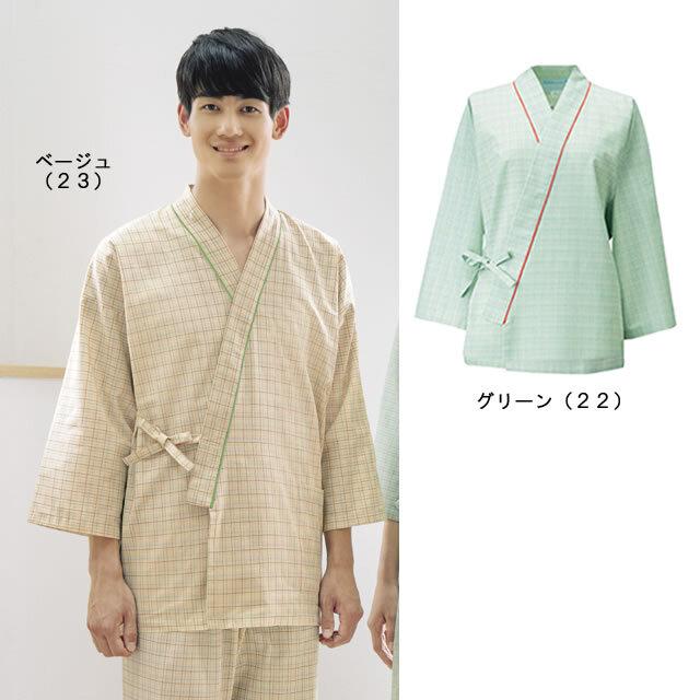 KAZEN(カゼン) 287-22・287-23 チェック 患者衣(甚平型)
