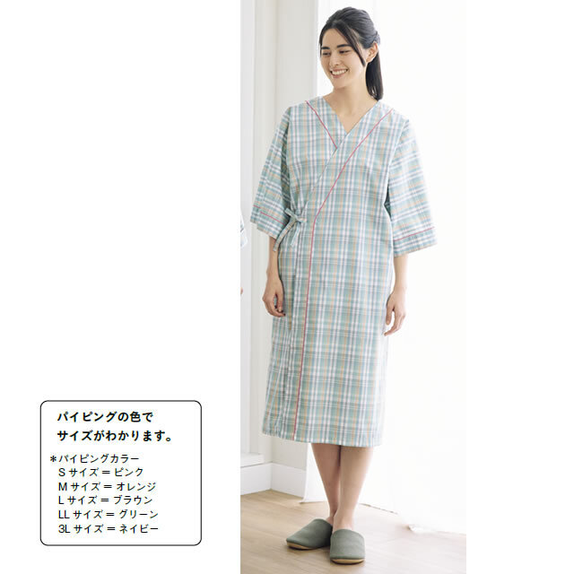 KAZEN(カゼン) 288-23 チェック患者衣ガウン