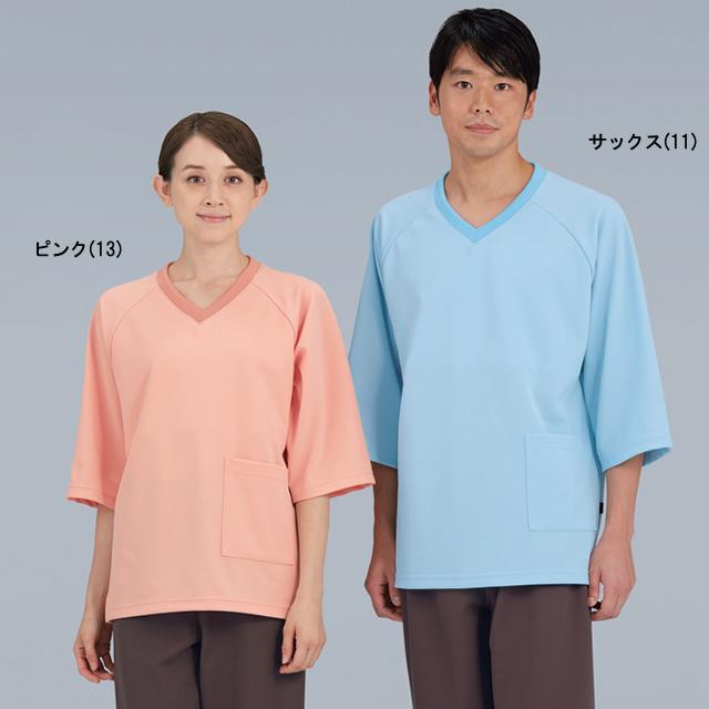 KAZEN(カゼン) 292-1 ニット検診衣上衣