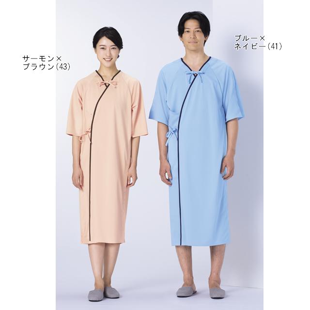 KAZEN(カゼン) 303-41・303-43 検診衣