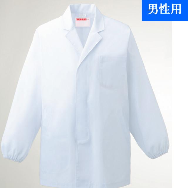 KAZEN(カゼン) 310-30 衿付調理衣長袖