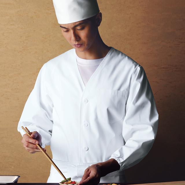 KAZEN(カゼン) 320-30 衿なし調理衣長袖