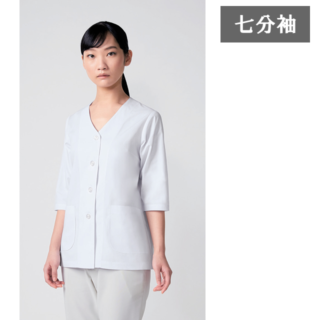 KAZEN(カゼン) 334-30 女性用衿なし調理衣七分袖