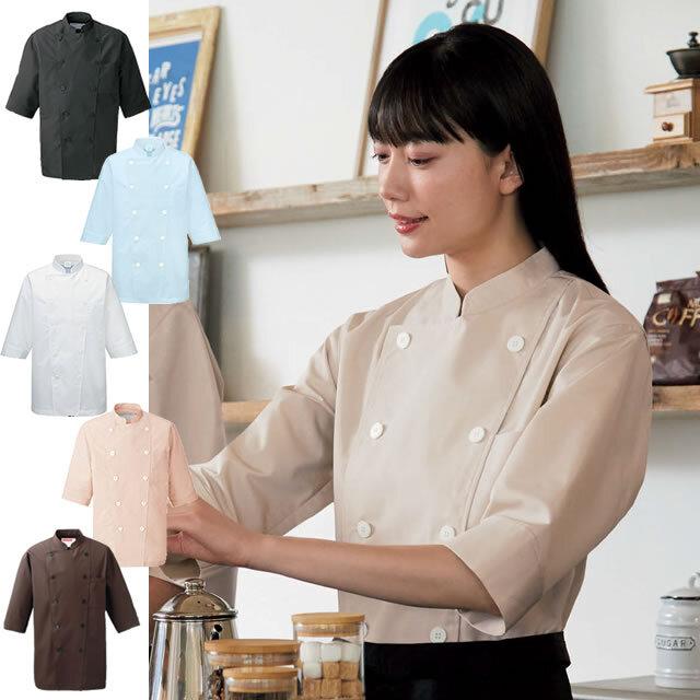KAZEN(カゼン) 421 コックシャツ
