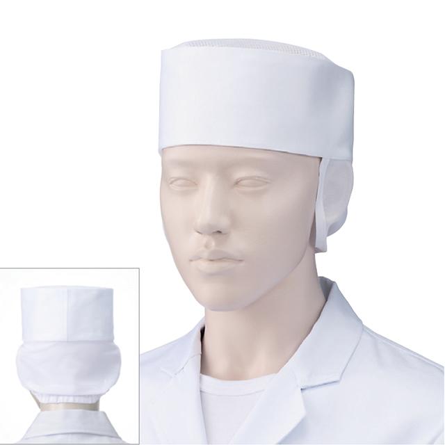 KAZEN(カゼン) 472-60 メッシュ付小判帽(2枚入)