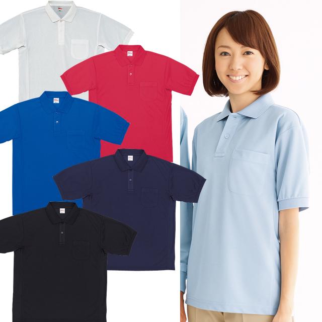 WHISEL(ホワイセル) 47664 半袖ポロシャツ