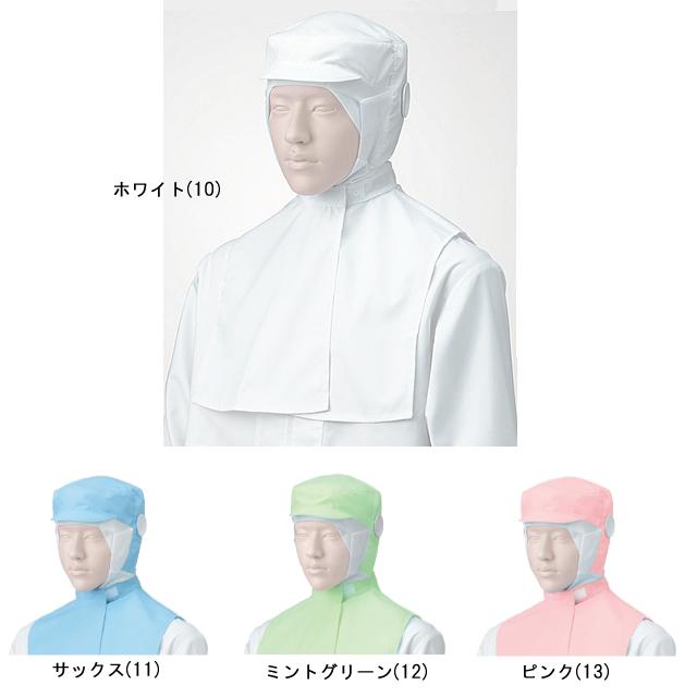 KAZEN(カゼン) 484-1 フード帽子(ケープ付き)