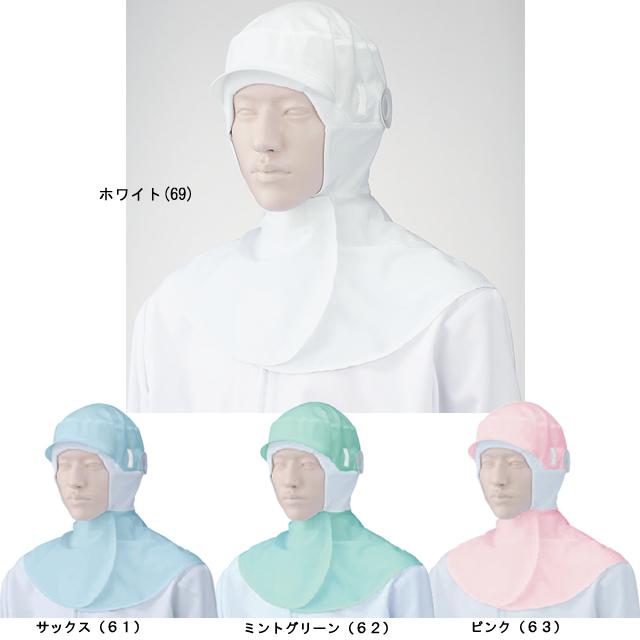 KAZEN(カゼン) 484-6 フード帽子(ケープ付き)
