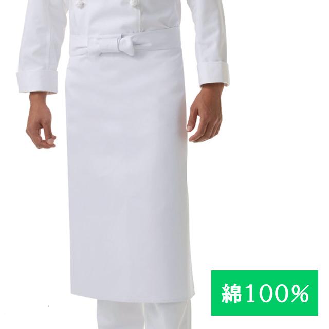 KAZEN(カゼン) 491-50 調理前掛け(白) (2枚入り)