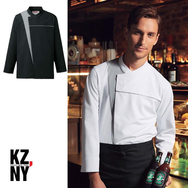 KAZEN(カゼン) 616 男女兼用コックコート