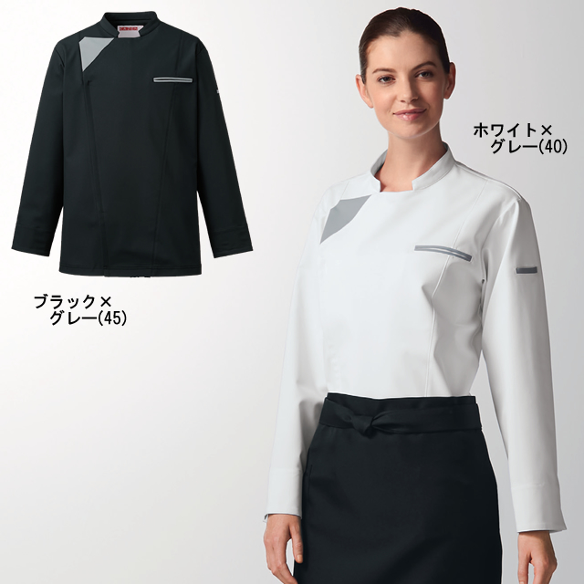 KAZEN(カゼン) 617 男女兼用コックコート