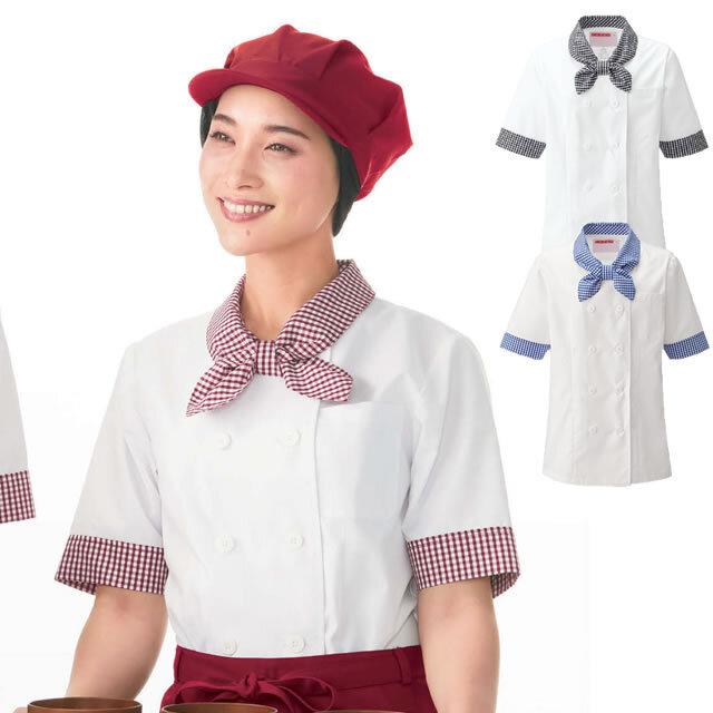 KAZEN(カゼン) 630 レディスコックシャツ