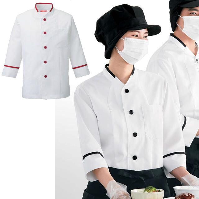 KAZEN(カゼン) 646 コックシャツ
