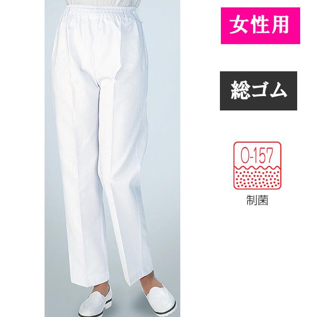 KAZEN(カゼン) 810-40 レディストレパン(総ゴム)